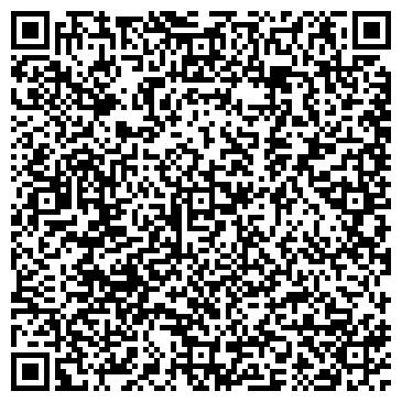 QR-код с контактной информацией организации Валентина, ЧП