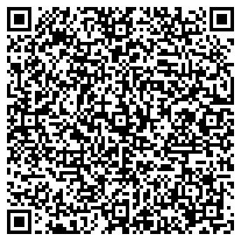 QR-код с контактной информацией организации ОРБИТА ЦЕНТР ДОСУГА