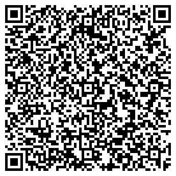 QR-код с контактной информацией организации Полба, ЧП