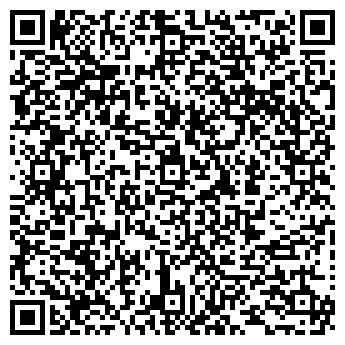 QR-код с контактной информацией организации ХАМИРИ ГРУПП