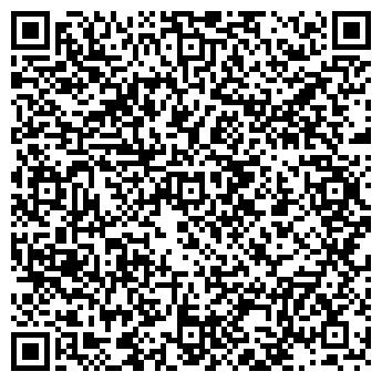 QR-код с контактной информацией организации Захарян, ЧП