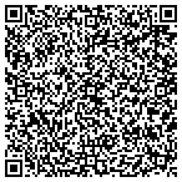 QR-код с контактной информацией организации Едем, ФГ