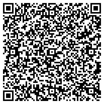 QR-код с контактной информацией организации РОД, СФГ