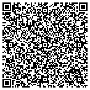 QR-код с контактной информацией организации Кузьма, ФГ
