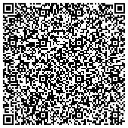 QR-код с контактной информацией организации Южная государственная сельскохозяйственная экспериментальная станция, ООО