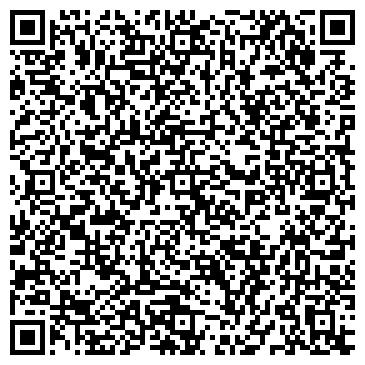 QR-код с контактной информацией организации Бизон-Тех 2006, ООО