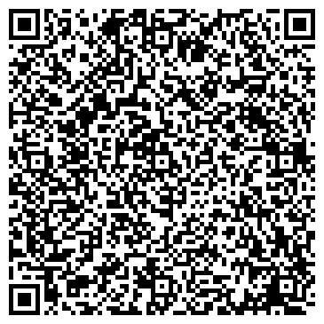 QR-код с контактной информацией организации Тимчук В.С., ЧП
