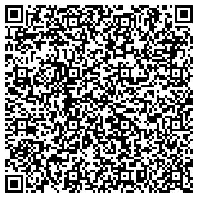 QR-код с контактной информацией организации 9 Сичня опытное хозяйство, ГП