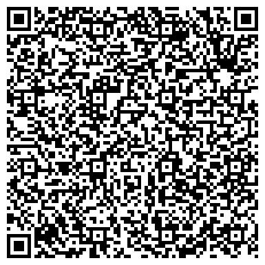 QR-код с контактной информацией организации МОСЭНЕРГОСТРОЙ СТРОИТЕЛЬНО-ПРОМЫШЛЕННАЯ КОМПАНИЯ