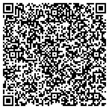 QR-код с контактной информацией организации Торговая аграрная компания, ООО