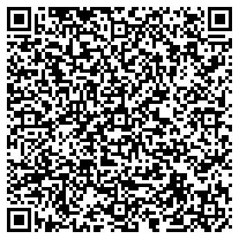 QR-код с контактной информацией организации Насиннева крайка, ЧП