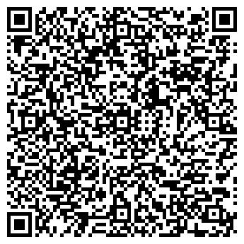 QR-код с контактной информацией организации АРДСС-СЕРВИС