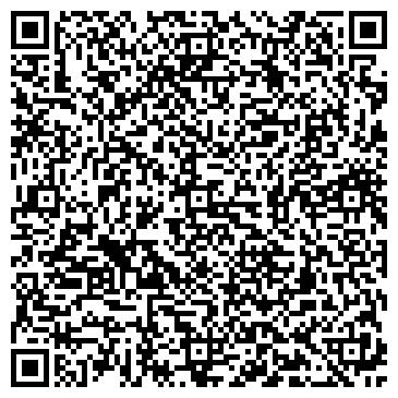 QR-код с контактной информацией организации Цветы плюс, ЧП