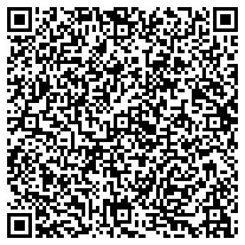 QR-код с контактной информацией организации В гостях у Юляши, ЧП