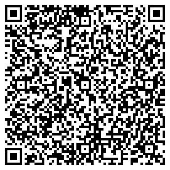 QR-код с контактной информацией организации ВАГДЕЙ