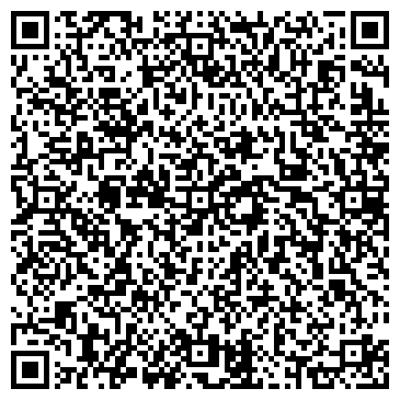 QR-код с контактной информацией организации Маршал Оил, ООО