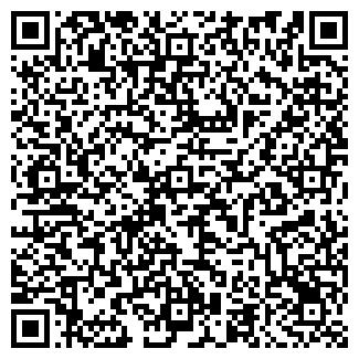 QR-код с контактной информацией организации Кагарлык, СПД