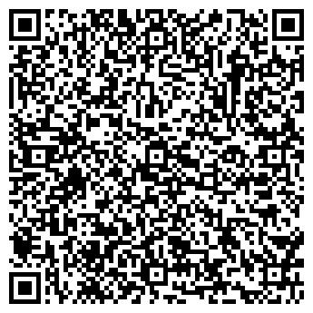 QR-код с контактной информацией организации ГАЗЭНЕРГО