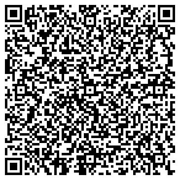 QR-код с контактной информацией организации Альянс Агро, ООО