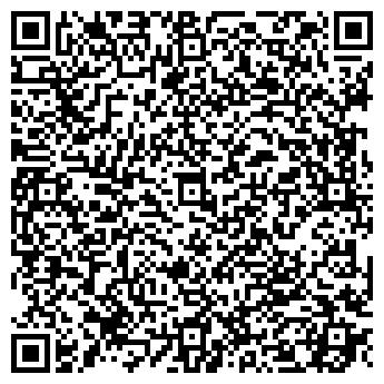 QR-код с контактной информацией организации Агро-Трест, ЧП