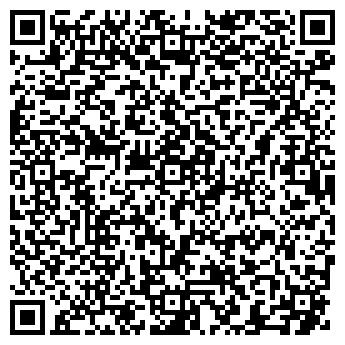 QR-код с контактной информацией организации ГИДРОТЕХНИК-17, ООО