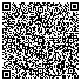 QR-код с контактной информацией организации Джерелейко, ЧП