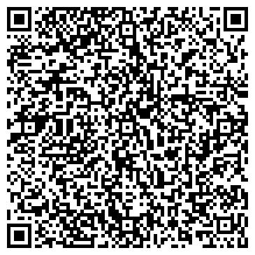 QR-код с контактной информацией организации Лидер-Украина, ООО