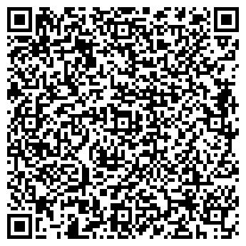 QR-код с контактной информацией организации Модерн плюс, ЧП
