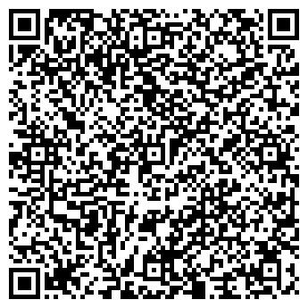 QR-код с контактной информацией организации ГОРДОРСТРОЙ, ОАО