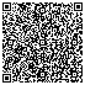 QR-код с контактной информацией организации Апончук, ЧП