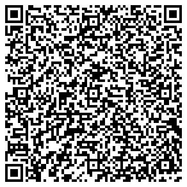 QR-код с контактной информацией организации Живые камни (LivingStones), ЧП
