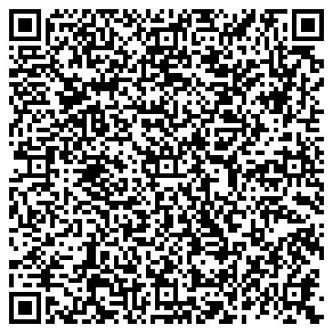 QR-код с контактной информацией организации Сервис Флора, ООО