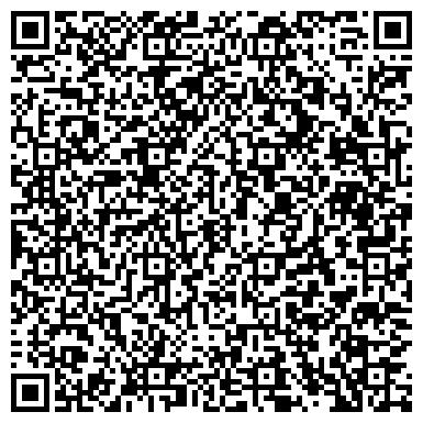 QR-код с контактной информацией организации Донна роза Cеть цветочных магазинов, СПД