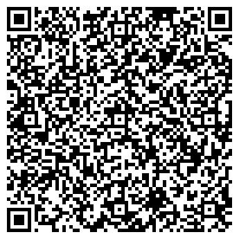 QR-код с контактной информацией организации КиевРемСервис, ООО