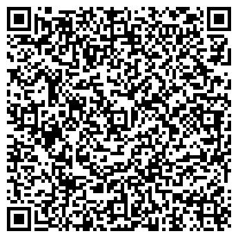 QR-код с контактной информацией организации Субъект предпринимательской деятельности СПД Буракова