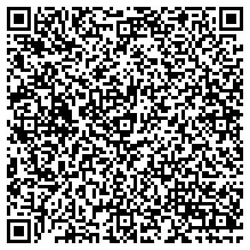 QR-код с контактной информацией организации Фермерское хозяйство «БАКАИ»