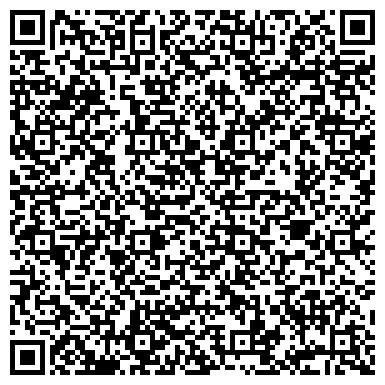 QR-код с контактной информацией организации Жашковский сахарный завод, ООО