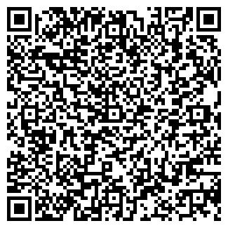 QR-код с контактной информацией организации ПП Фермер-Д
