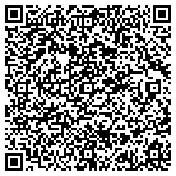 QR-код с контактной информацией организации Товариство з обмеженою відповідальністю ТОВ Євразія Фудз