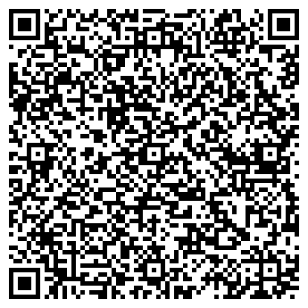 """QR-код с контактной информацией организации Тов""""Строй-Технология"""""""