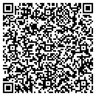 QR-код с контактной информацией организации М.П. Кыцык.