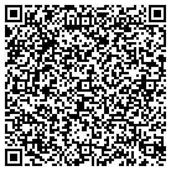 """QR-код с контактной информацией организации """"Байрус"""""""