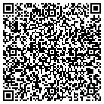 QR-код с контактной информацией организации Аэросистема, ЧП