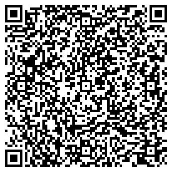 QR-код с контактной информацией организации ООО Вкуснятина