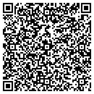 QR-код с контактной информацией организации Совместное предприятие Фермер