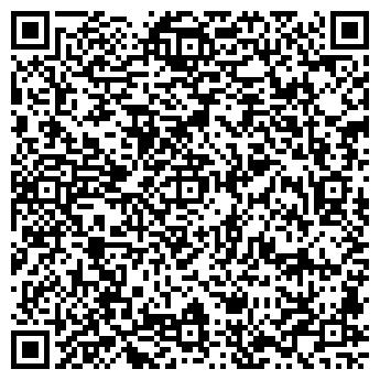 QR-код с контактной информацией организации СУ-77
