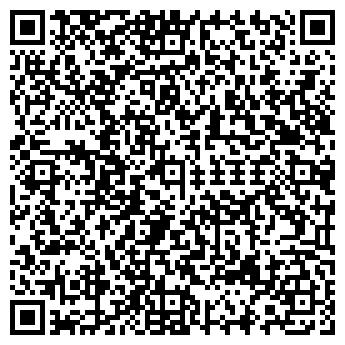 QR-код с контактной информацией организации Транс Битум, ООО