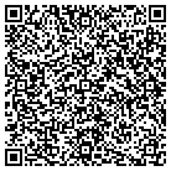 QR-код с контактной информацией организации Укр-Хата, ООО