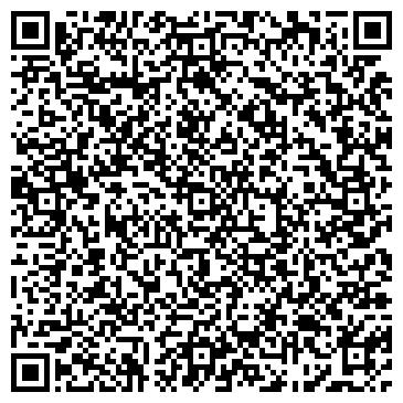 QR-код с контактной информацией организации Арт-студия Диана, ООО