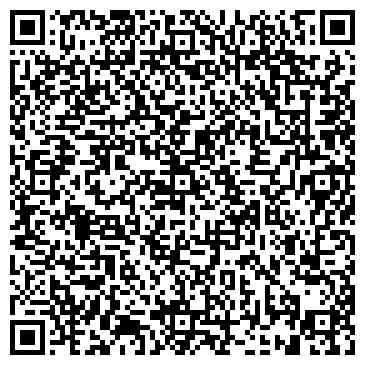 QR-код с контактной информацией организации Pchela, ЧП
